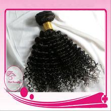 malaysian kinky curly hair malaysian remy kinky curly human hair weft