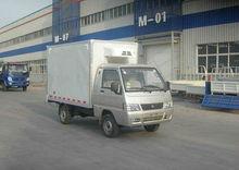 1000Kg freezer truck,cold van truck,insulated truck