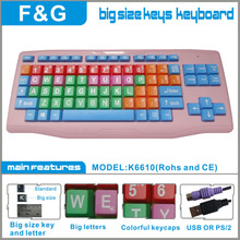 wireless or wired colorful children keyboard for Kids/old people/low vision people/education