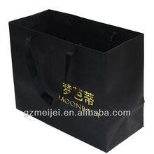 OEM paper bag factory,paper bag suppliers