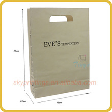 Simple design cheap kraft blank paper bag