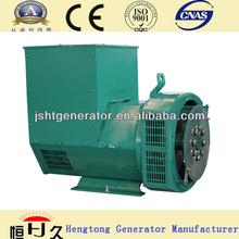 25% Promotion 300kva Brushless AC Generator Head