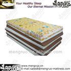 MR-YZ04 kids foam and coir fiber hybrid mattress for school or nursery