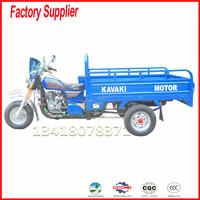 2014 HOT selling KAVAKI 150cc three wheel tricycle