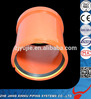 High Quality OEM Factory Direct PVC Pipe Fittings Coupler with Rubber