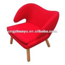 Modern Fiberglass Finn Juhl Pelikan Replica Chair HY-A089-Modern Fiberglass Designer Furniture Produce Factory In China