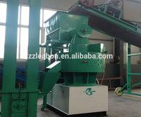 bioenergy bioenergy pellet making machine, empty fruit bunch, palm waste pellet mill KAF Series