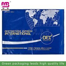 self-adhesive plastic courier bag