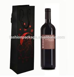 Luxurious Paper Wine Bag For 2 Bottles