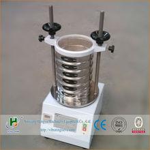 HY-200 professional rotary laboratory vibration sieve