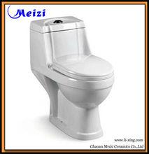 Bathroom one piece toilet sanitary ware china