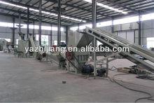 300-3000kg/h pet bottle recycling line