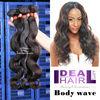 body wave 100% virgin hair wholesale aliexpress brazilian hair