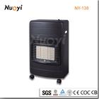 Zhongshan Nuoyi natural gas bathroom heater NY-138