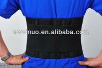 Fitness Adjustable Spine Back Support