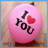 china wholesale party decoration balloon,for party latex balloons
