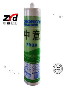 LJ-793A RTV Construction Sealant silicone building sealant