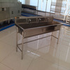 Inductive hand washing tank for food processing