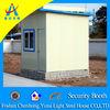 Beautiful box house(CHYT-SB005)