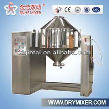 2013 double cone mixer mixer machine cost