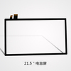 21.5 Inch Projected Capacitive Touch Screen For PC/Kiosk/Big Size Multi Touch Panel With USB/RS232 Controller Guangzhou TouchKit