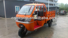 semi enclosed three wheel motorcycle/t\cargo tricycle