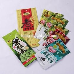 Custom Printed Plastic Food Packaging Bags For Snack /Coffee/Tea/ Packaging Bags