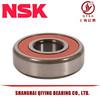 China bearing distributor High quality Ball bearing NSK bearing