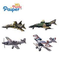 Hot sale paper 3d puzzle diy model airplane