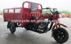 trike chopper three wheel motorcycle/motorzied cargo tricycle