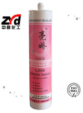 LJ-565 Acid Silicone Sealant for Big Glass GP sealant