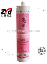 LJ-565 Acid Silicone Sealant for Big Glass GP sealant