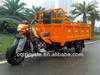 200cc senda cargo tricycle motorcycle with cargo box for hot sale