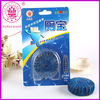 2014 Most Effective High Quality Harpic Blue Toilet Cleaner/Toilet Deodorizer/Toilet Block Cleaner