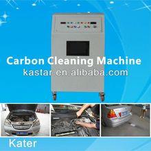 car care/car wash/ cabon cleaning machine texture wrap air free bubbles 3d carbon fiber stickers for car