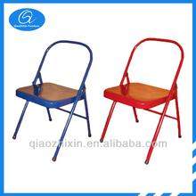 Metal Folding Yoga Chair