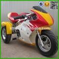 Ucuz mini 50cc elektrikli satılık motosiklet( shpb- 007)