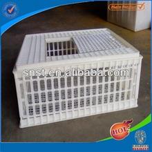 Plastic hard chicken transport cage