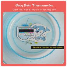 shower water floating tem shape Baby plastic bath /shower water floating temperature Thermometer