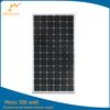 Hot Sale And A-grade PV Solar Panel 300W