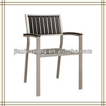 aluminum frame wood furniture/ wood plastic composite outdoor furniture
