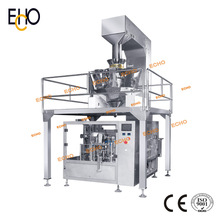 Roasted Coffee Beans Packaging Machinery MR8-200G