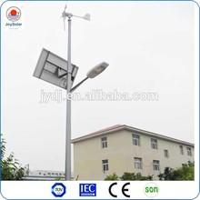 solar and wind led street light/led solar wind road light/wind turbine 300w 12v