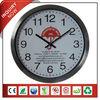 Metal Clocks /Aluminum Clocks/ Stainless Steel Clocks