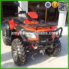500CC ATV Quad Bike ( ATV500)