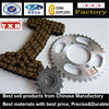 Motorcycle Roller Chains, Motorcycle Transmission Parts