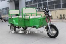 Romai passenger auto rickshaw price,china rickshaw electric tricycle
