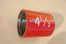 j55 3 1/2 Tubing Coupler for export