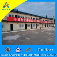 flat house plans prefab store knockdown house(CHYT-F3039)