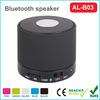 Good sale for AL-B03 bluetooth wireless speaker with hand free mini speaker bluetooth